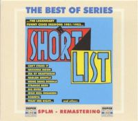 Roger Chapman & The Shortlist