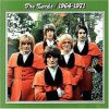 The Lords – 1964-1971